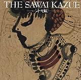 THE SAWAI KAZUE 十七絃