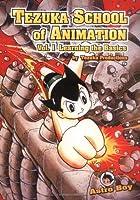 Tezuka School of Animation, 1: Learning the Basics