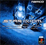 STAR IXIOM(スター イクシオン)