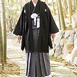 ジュニア男の子 黒紋付袴セット 13才(袴紐下丈80cm)