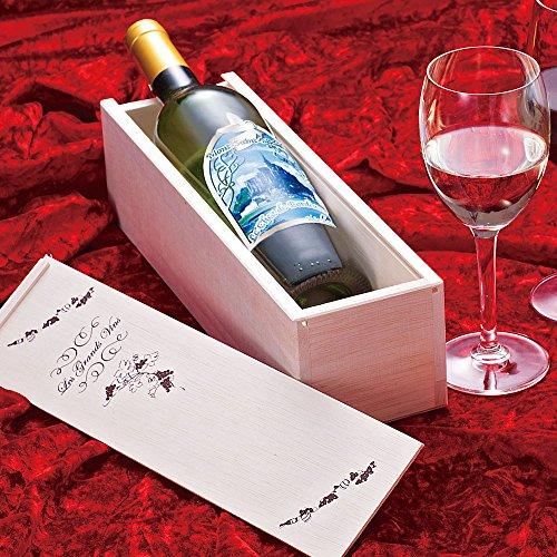 フランスお土産 白ワイン ル・シェ・ド・ボルドー 白ワイン スペシャルラベル木箱入り