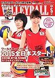 バレーボール 2015年 05 月号 [雑誌]