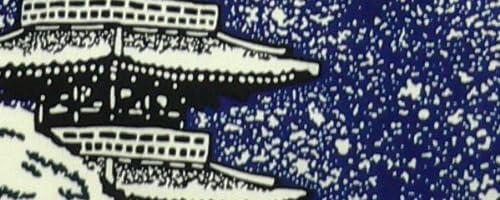 【堀井】 注染 手ぬぐい 「 冬 」 ~ 雪景色 ~