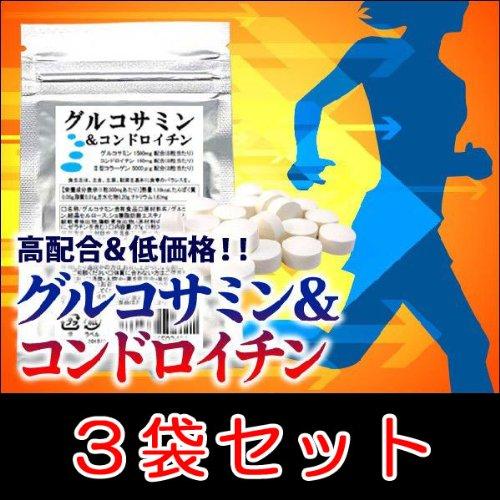 グルコサミン&コンドロイチン 3袋 270粒