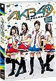 ミュージカル『AKB49~恋愛禁止条例~』SKE48単独公演[DVD]