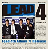 ONE(big up my homeis)-Lead