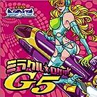 ミラクル☆ロケットG5(在庫あり。)
