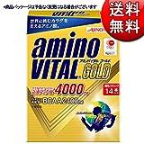 味の素 アミノバイタル GOLD アミノ酸4000mg スティック (14本/箱) 15箱入り×2ケース (計30箱) KK