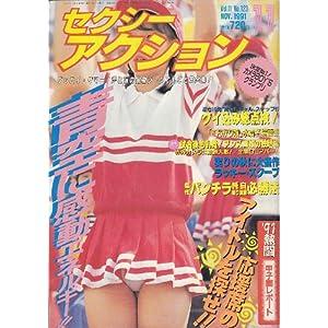 80年代甲子園チアガールがカメラマンの餌食に!新YouTube動画>4本 ->画像>78枚