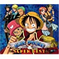 ONE PIECE SUPER BEST (通常盤)
