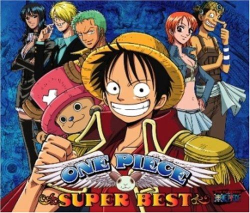 ONE PIECE SUPER BEST (通常盤)