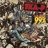 Songtexte von Ska-P - 99%
