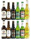 ドイツビール6種12本飲み比べセット
