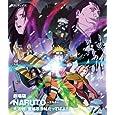 劇場版NARUTO-ナルト- 大活劇!雪姫忍法帖だってばよ!! [Blu-ray]