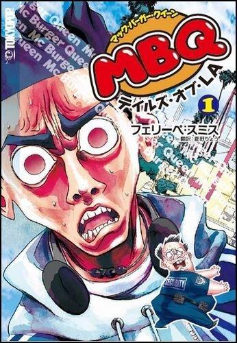 MBQ -テイルズ・オブ・LA- 1 (Global Manga Series 11)