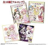 食玩 魔法少女まどか☆マギカ 色紙ART2 全16種セット