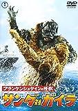 日本特撮ルネサンス〜映画「進撃の巨人」の舞台裏〜 を見る