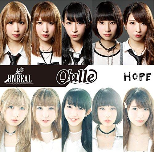HOPE/UNREAL