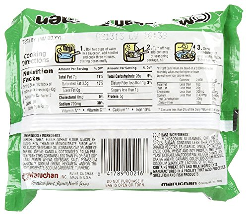 Maruchan Ramen, Chili, 3-Ounce Packages (Pack of 24) (Ramen Noodle Chili compare prices)