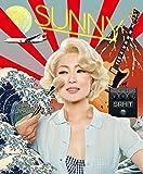 日出処(初回限定盤A)(Blu-ray Disc付)