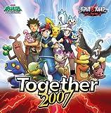 あきよしふみえ「Together2007」