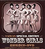 WONDER GIRLS Taiwan Special Edition CD+DVD