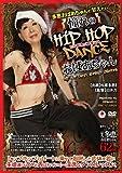 多恵おばあちゃんに甘えたい 憧れのHIP HOP DANCE おばあちゃん/エマニエル/婦人社 [DVD]