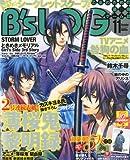 B's-LOG (ビーズログ) 2010年 11月号 [雑誌]
