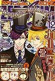 コミックZERO-SUM2014年12月号