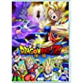 Dragon Ball Z Battle of Gods [DVD] Movie (2013)