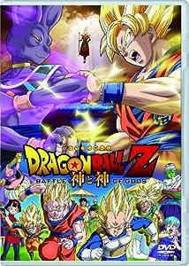 Dragon Ball Z Battle of Gods - DVD Movie [9/13/2013][PRE-ORDER] (2013)