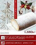 クリスマスケーキ2015 選べるロールケーキと自由に飾るオーナメントセット (アマリアロールミルク)