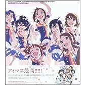 アイドルマスター アニメファンブック BACKSTAGE M@STER+ 特装版