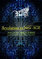 Revolution to New AGE ~2011.12.22 Shibuya O-WEST~ [DVD]()