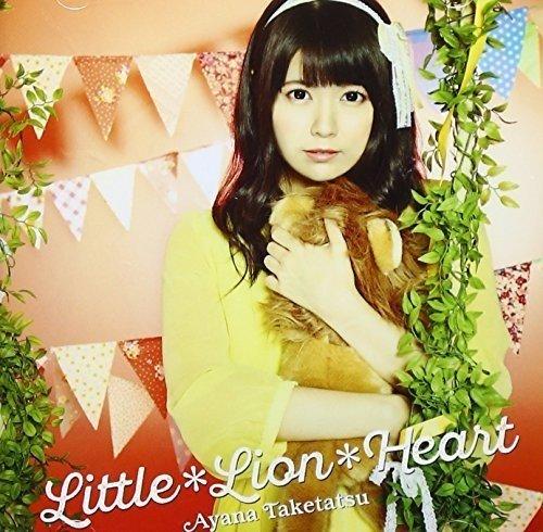 CD : Ayana Taketatsu - Little Lion Heart / LTD CD+DVD Deluxe Edition (Hong Kong - Import, 2 Disc)
