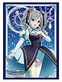 ブシロードスリーブコレクションHG (ハイグレード) Vol.955 アイドルマスター シンデレラガールズ 『神崎蘭子』 【ステージ衣装Ver.】