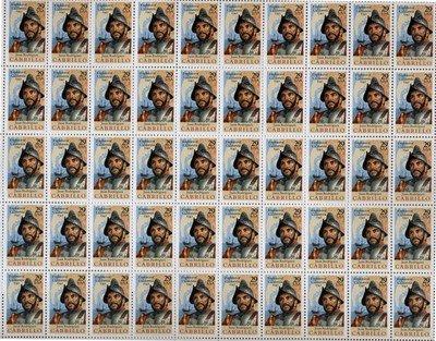 Juan Rodriguez Cabrillo California 50 x 29 cent US Postage Stamp Scot #2704