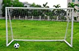 KIDS JUNIOR 12FT X 6FT WHITE PLASTIC PORTABLE FOOTBALL GOAL INC NET