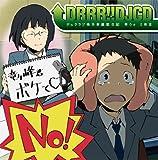 TVアニメ「デュラララ!!」DJCD「デュララジ掲示板 観察日記」再うp 2枚目