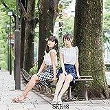 金の愛、銀の愛(DVD付)(Type-C:通常盤)