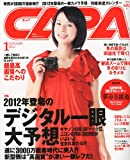 CAPA (キャパ) 2012年 01月号 [雑誌]