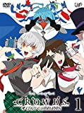 「GATCHAMAN CROWDS insight」Vol.1 DVD -