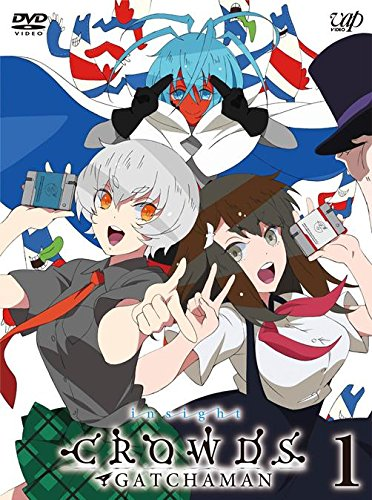 「GATCHAMAN CROWDS insight」Vol.1 DVD