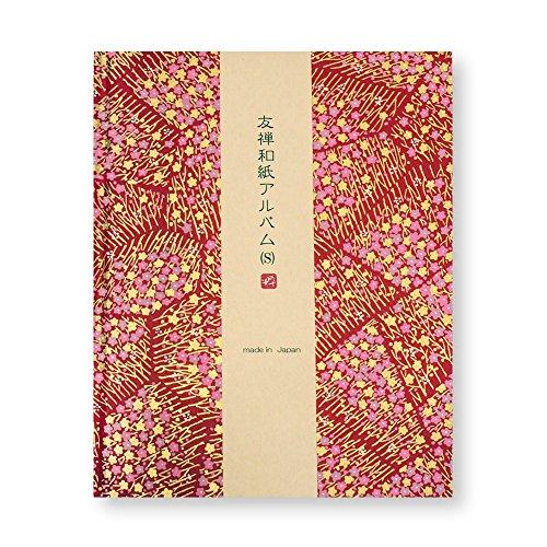 友禅和紙アルバムS (赤) 石川紙業