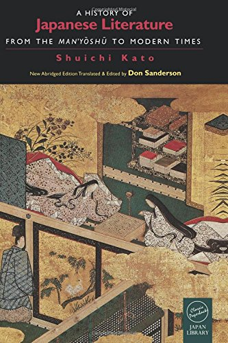 A History of Japanese Literature: From the Manyoshu to Modern Times