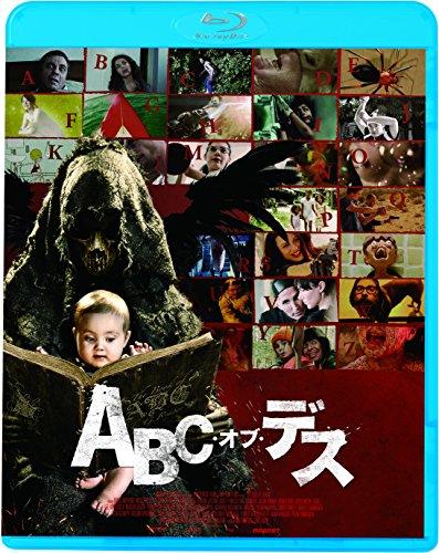ABC・オブ・デス(続・死ぬまでにこれは観ろ!) [Blu-ray]