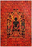 Myhome The Dhyani Buddha Tibetan Poster (Paper, 30 cm x 45 cm) With 10 Acrylic, 1 Rakhi , 1 Tricolor, 1 Band sticker Free