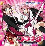 ココナナなのね / ビギナーズラブ / MOSAIC.WAV (CD - 2011)