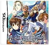 Hoshigami on Nintendo DS