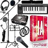 1st PLACE Vocaloid 3 [IA ROCKS -ARIA ON THE PLANETES-]DAWパッケージ ボーカロイド イア サクラ楽器オリジナル ボカロP スターターセット【MIDIキーボード/オーディオインターフェイスも付属のボカロP機材セット】